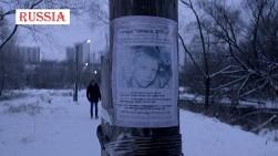 loveless poster final